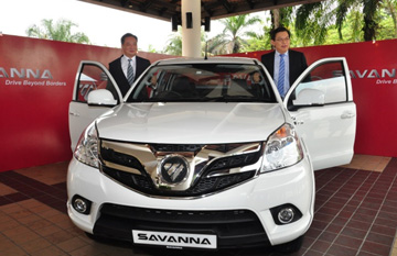Bison Savanna Media Soft Launch Malaysia